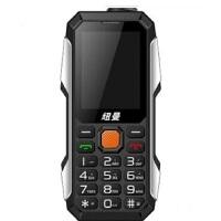 纽曼 (Newman)C18三防老人手机 2G 电信版老人机