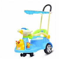 儿童扭扭车万向轮溜溜车1-3岁宝宝滑行车婴幼儿手推带护栏滑滑车