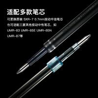 日本uni三菱圆珠笔SXN-1000防疲劳软胶签字黑笔0.7mm可换中性笔芯