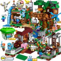 2019新品乐高我的世界积木男孩子益智拼装玩具儿童拼图村庄房子