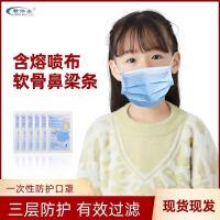 新伟泰儿童一次性防护口罩小学生男童女童小孩普通民用三层加厚款*50