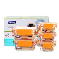Glasslock 韩国耐热钢化玻璃饭盒微波炉保鲜盒GL1348密封盒便当盒礼盒5件套