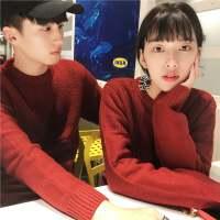 新款2018秋冬装圆领套头纯色针织衫男女休闲青年韩版修身情侣毛衣