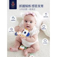 蒂爱婴儿益智摇铃新生儿礼盒儿童玩具手摇铃套装0-1岁宝宝咬牙胶