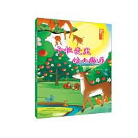于文胜儿童文学作品选②:卡拉麦里的小羚羊