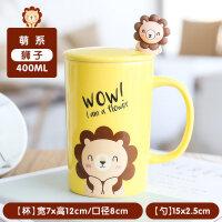 创意潮流陶瓷杯子可爱马克杯带盖勺牛奶早餐咖啡杯女学生韩版水杯礼品