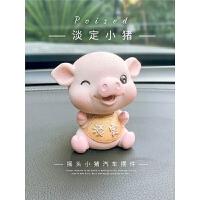 车内饰品摆件摇头小猪车载香水告白气球车装饰创意礼物