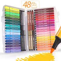 水彩笔套装儿童幼儿园小学生用可水洗24色36色48色绘画画笔安全宝宝初学者手绘盒装批发
