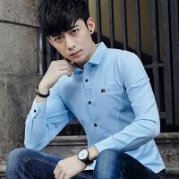 新款2018男士长袖男士个性长袖衬衫春秋季男装长袖衬衫韩版休潮流