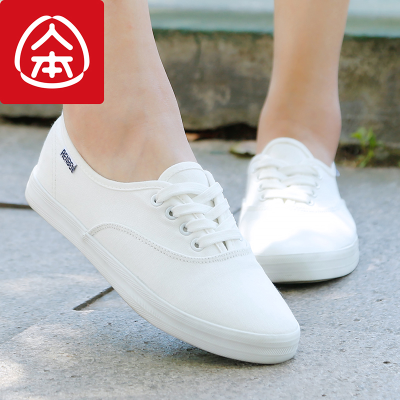 人本帆布鞋女春季舒适平底小白鞋甜美护士鞋 休闲简约纯色公主鞋