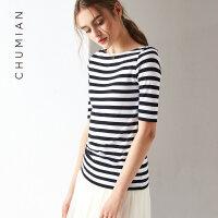 初棉2018夏季女士一字领条纹短袖t恤女 四分袖体恤女打底衫