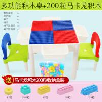 儿童塑料积木玩具男孩多功能积木桌女孩幼儿园拼装拼插