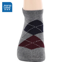 [满减参考价:4元,双十一狂欢再续,满减最高可减200元,仅限11.12-13]真维斯男装 冬装新款 菱形格船袜