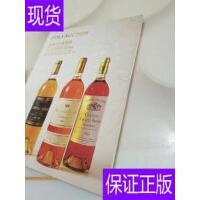 [二手旧书9成新]POLY AUCTION 法国名庄葡萄酒2013 /北京保利 北?
