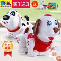 儿童小狗玩具狗狗会走路唱歌1-2-3岁男孩电动遥控狗宝宝玩具