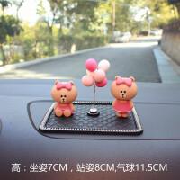 汽车饰品可爱熊鸡兔摆件创意车载中控台气球摆设仪表台公仔摆饰品