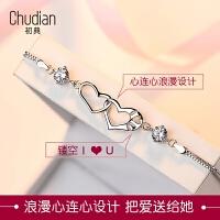 送女友S925银手链心形手镯简约个性七夕情人节礼物
