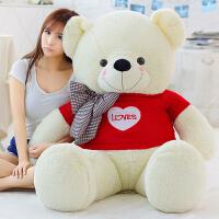 毛绒玩具熊1.6米大号熊小熊公仔抱枕布娃娃生日礼物女生玩偶