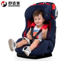 舒适美 儿童安全座椅 汽车宝宝isofix接口9月-12岁
