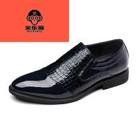 米乐猴 潮牌2017新款标准尺码秋冬男士皮鞋牛皮商务正装男鞋