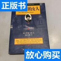 [二手旧书9成新]最富有的女人 /波尼・杜克;简森・托马斯 经济日