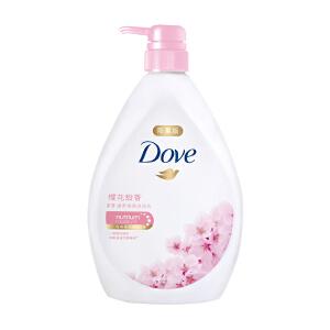 多芬/Dove 樱花甜香滋养美肤沐浴乳 730g 滋润保湿