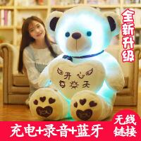 女孩送女友毛绒玩具可爱睡觉抱发光抱抱熊熊猫公仔大布娃娃