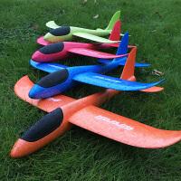 泡沫飞机模型玩具手抛回旋航模飞机儿童手抛飞机