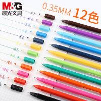晨光本味彩色笔套装做笔记的中性笔学生用0.38笔芯少女心手账专用笔小清新糖果色多色多功能创意0.35彩色水笔
