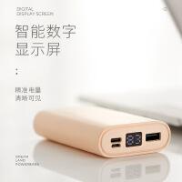 �有拇匆馐�显充电宝高档礼品logo定制便携迷你10000毫安移动电源