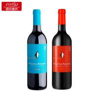 【1919酒类直供】小企鹅梅洛/切拉子红葡萄酒 组合装 批次不同,随 机 发货