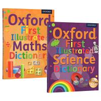 (100减20)【400词】Oxford First Illustrated Maths & Science Dictionary牛津儿童数学科学插图词典2本 英文原版 彩版