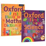 (100减20)【400词】Oxford First Illustrated Maths & Science Dict