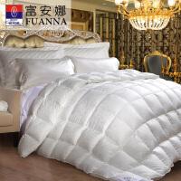 富安娜家纺 精致提花白鹅绒加厚被冬季保暖被子 单双人床适用被子