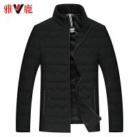yaloo/雅鹿2017冬季新款羽绒服男 修身立领防风加厚时尚保暖外套