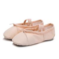 儿童软底舞蹈鞋成人形体瑜伽跳舞猫爪鞋男女童芭蕾舞鞋