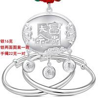 宝宝银手镯999足银长命锁婴儿童银饰小孩纯银手环锁包套装银镯子