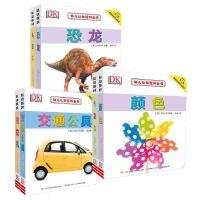 DK幼儿认知百科全书(套装共6册,赠中英双语音频)