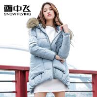 雪中飞2017新款秋冬羽绒服女士中长款加厚休闲宽松外套女X1501062