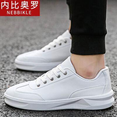 板鞋男韩版潮鞋2018新款潮流休闲鞋男鞋