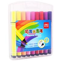学生儿童礼物涂色笔三角杆水彩笔 可水洗绘画画笔