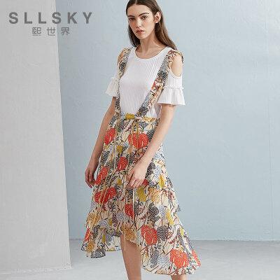 熙世界夏季新款背带中长款半身裙2018新款高腰荷叶边裙子112LQ397