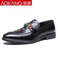 奥康(AOKANG)男鞋休闲皮鞋男鳄鱼纹男士乐福鞋秋季新款休闲鞋