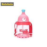 巴拉巴拉儿童水杯女童吸管杯随手杯夏装2018新款休闲水壶便携防摔