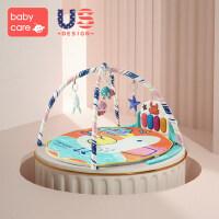 babycare婴儿健身架器脚踏钢琴0-3-6月1岁新生儿宝宝益智音乐玩具