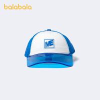 【3件5折价:39.5】巴拉巴拉儿童帽子潮夏装男童女童洋气简约韩版鸭舌帽时尚