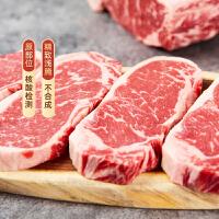 正大 整切牛排10袋(西冷牛排130g*5+眼肉牛排*5)