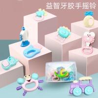 早教益智动手摇铃牙胶新生婴儿宝宝0-1岁乐器玩具3-6-12个月