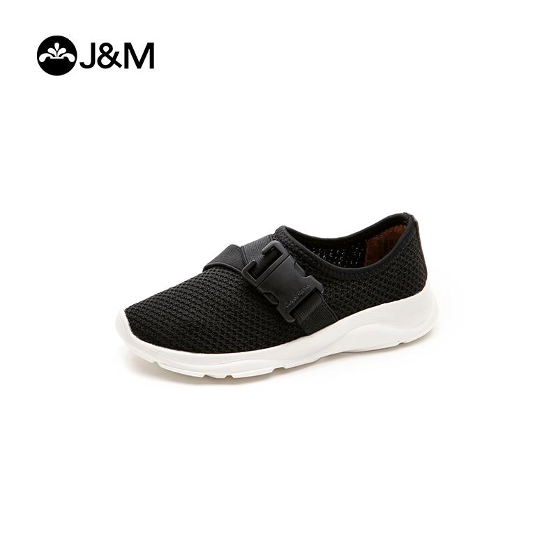 【低价秒杀】jm快乐玛丽童鞋运动网面时尚搭扣平底儿童鞋 个性飞织面 柔软透气 运动风 舒适自如