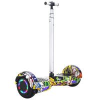 双轮电动自平衡车智能两轮代步车儿童带扶手杆漂移体感扭扭车Jx17 36V